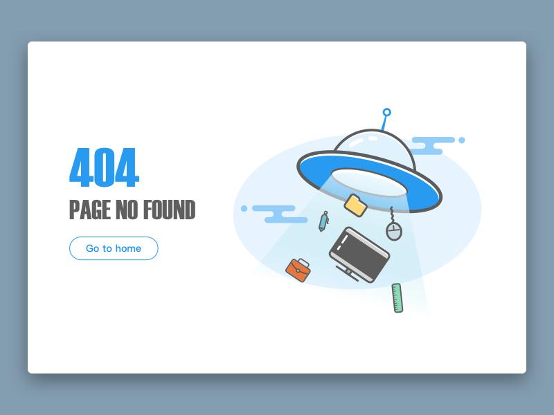 صفحه ی 404 سفارشی