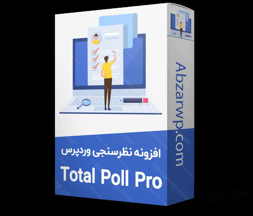 افزونه نظرسنجی وردپرس - افزونه Total Poll Pro - رای گیری در وردپرس