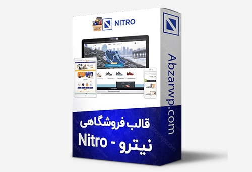 قالب فروشگاهی نیترو