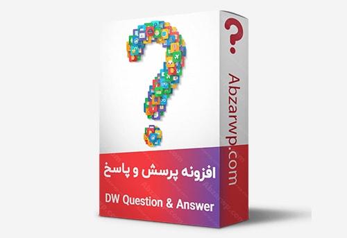 افزونه پرسش و پاسخ وردپرس