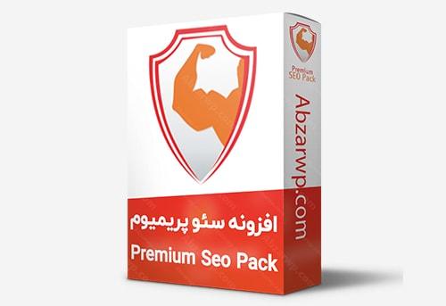 افزونه سئو Premium Seo Pack