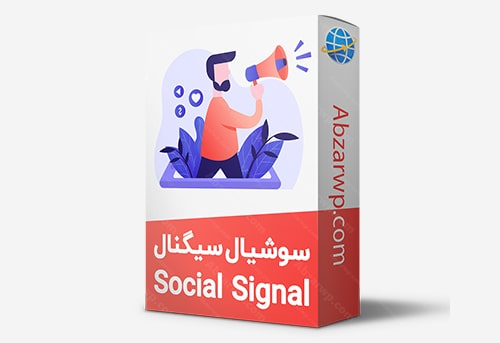 سیگنال های شبکه اجتماعی