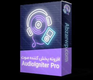افزونه پخش کننده صوت AudioIgniter Pro