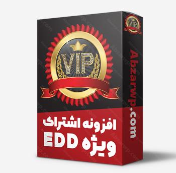 All Access EDD